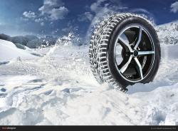 Испытания зимних спортивных шин AMS 2013